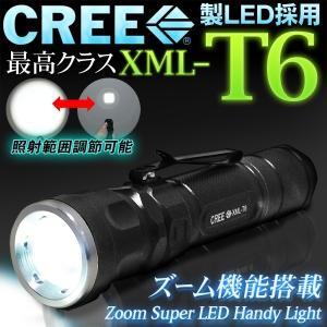 ハイパワーライト CREE社 LED最高クラスXML-T6  ズーム機能搭載  近距離スポット⇔広範囲ワイドビームの無段階で調整可 ハードボディ 安 LEDハンディライトBG horidashiichiba