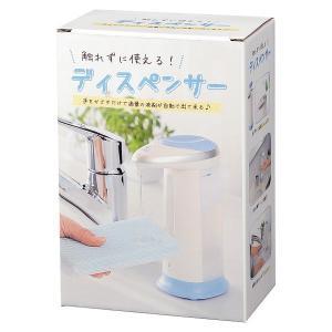 ジェルディスペンサー 自動手洗い器 手をかざすだけ センサー式 ハンドソープ  自動でソープが出る 衛生的 LED点灯 安 オートディスペンサーMT|horidashiichiba|03