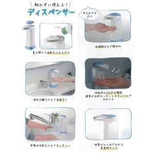ジェルディスペンサー 自動手洗い器 手をかざすだけ センサー式 ハンドソープ  自動でソープが出る 衛生的 LED点灯 安 オートディスペンサーMT|horidashiichiba|04