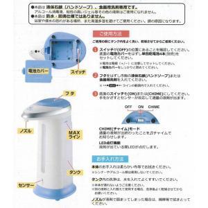 ジェルディスペンサー 自動手洗い器 手をかざすだけ センサー式 ハンドソープ  自動でソープが出る 衛生的 LED点灯 安 オートディスペンサーMT|horidashiichiba|05