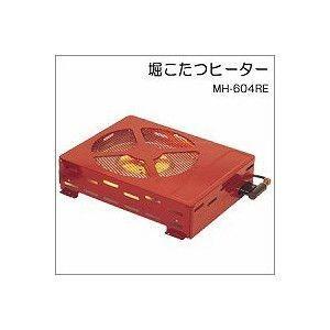 堀こたつヒーター MH-604RE メトロ電気 取替え用の堀こたつヒーター|horidashiichiba