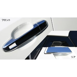 LXモード LXクロームドアハンドルカバー CH-R ZYX11 NGX50 NGX10 後期 LX-MODE 配送先条件有り|horidashimono