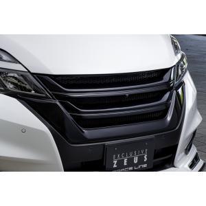 エムズスピード セレナ C27  フロントグリル 単色塗装済み 3153-4211-g41 グレースライン ゼウス|horidashimono