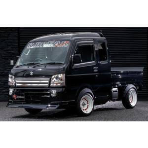 ケイブレイク スーパーキャリイ キャリー キャリィ DA16T フロントリップスポイラー 未塗装 K-BREAK Baby Gang ベイビーギャング|horidashimono
