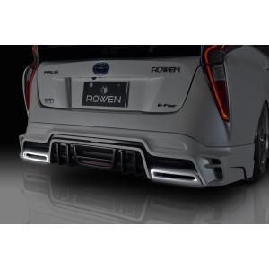 ROWEN ロウェン プリウス 50系 RR マフラーアタッチメント 未塗装 エコスポエディション トミーカイラ 1T022P01|horidashimono