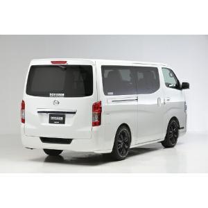 ボクシースタイル NV350キャラバン E26 標準(ナロー) リアスポイラー boxystyle horidashimono