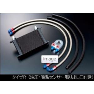 テイクオフ eKスポーツ  エンジンオイルクーラー タイプR TAKE OFF horidashimono