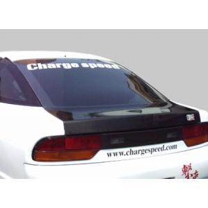 CHARGESPEED チャージスピード 撃速CHARGE SPEED 撃速チャージスピード 180SX RPS RS13 アクリルガラス 未塗装|horidashimono