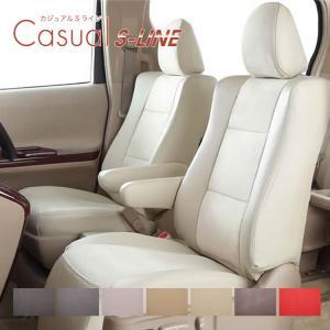ベレッツァ カジュアルSライン NV350キャラバン E26 シートカバー N491 Bellezza CASUAL S-LINE|horidashimono