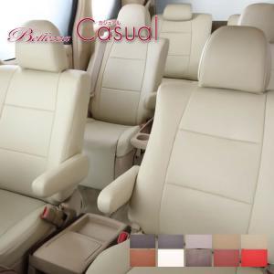 ベレッツァ キューブ Z12 シートカバー カジュアル  品番 432|horidashimono