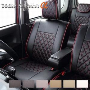 ベレッツァ ハイゼットデッキバン S321W S331W シートカバー D7007 Bellezza WILD STITCHα ワイルドステッチα|horidashimono