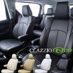 クラッツィオ シートカバー クラッツィオ ネオ キャストスタイル/キャストアクティバ LA250S LA260S Clazzio シートカバー 送料無料 ED-6551|horidashimono