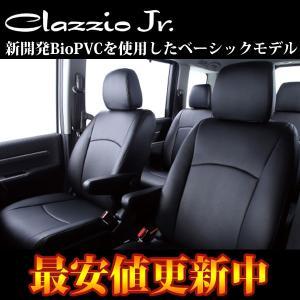 クラッツィオ シートカバー クラッツィオ ジュニア Jr オデッセイ RC1 Clazzio シートカバー 送料無料 EH-2515 horidashimono