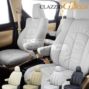クラッツィオ シートカバー クラッツィオ ジャッカ レクサス RX200t AGL20W AGL25W Clazzio シートカバー 送料無料 ET-1106|horidashimono