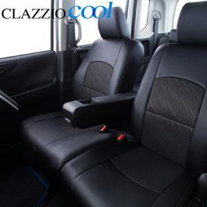 クラッツィオ シートカバー クラッツィオ クロス X レクサス RX200t AGL20W AGL25W Clazzio シートカバー 送料無料 ET-1106|horidashimono