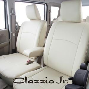 クラッツィオ シートカバー クラッツィオ ジュニア Jr ステップワゴン ハイブリッド RP5 Clazzio シートカバー 送料無料 EH-2525|horidashimono