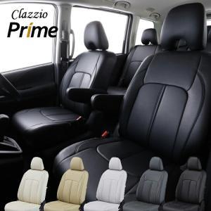 クラッツィオ シートカバー クラッツィオ プライム N BOX N-BOX N ボックス JF3 JF4 Clazzio シートカバー 送料無料 EH-2049 horidashimono