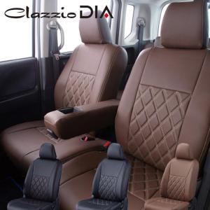 デリカ D5 シートカバー CV1W 一台分 クラッツィオ EM-7603 クラッツィオ ダイヤ DIA シート 内装|horidashimono