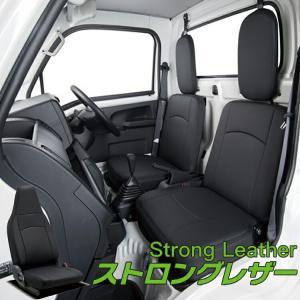 ハイゼット トラック シートカバー S500P/S510P 一台分 クラッツィオ ED-4003-01 ストロングレザー シート 内装|horidashimono