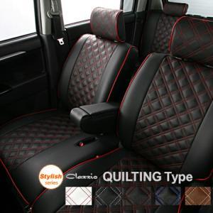 クラッツィオ シートカバー キルティング タイプ ムーヴコンテカスタム L575S L585S Clazzio シートカバー 送料無料 ED-0689|horidashimono