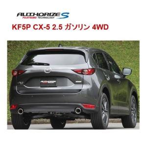 フジツボ CX-5 DBA-KF5P マフラー AUTHORIZE S(オーソライズS) FUJITSUBO 360-47711|horidashimono