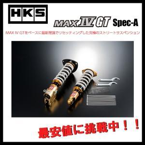 レガシィツーリングワゴン 車高調 BPE HKS 80230-AF005V  ハイパーマックスシリーズ|horidashimono|01