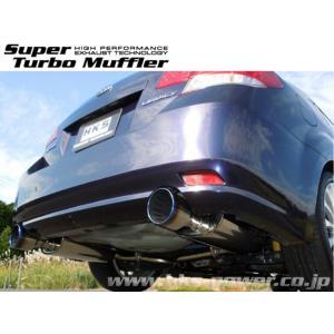 HKS エッチケーエス Super Turbo Muffler スーパーターボマフラー マフラー レガシィB4 DBA-BM9 31029-AF007