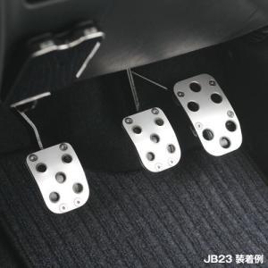 APIO アピオ ジムニー JB23/JA11/JA12/JA22 アルミペダルセット 「ググっとくんスリム」 品番:4026-02|horidashimono