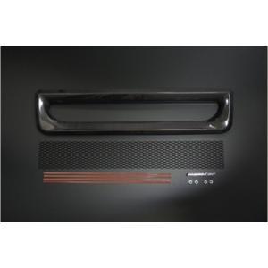 MONSTER SPORT モンスタースポーツ アルト HA36S ターボRS カーボンスポーツグリル  797510-7300M|horidashimono