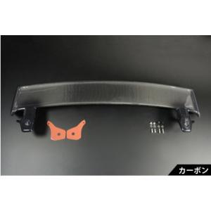 MONSTER SPORT モンスタースポーツ アルト HA36S ターボRS GTウイング  8LQW20|horidashimono