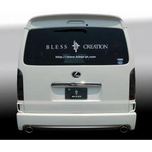 BLESS CREATION ハイエース 200系 1型 2型 3型 全車 リアコーナーダクトパネル 塗装済 ブレス クリエイション|horidashimono