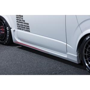 BEECAS ハイエース 200系 4型 標準車 サイドステップ  ビーキャス K-BREAK ケイブレイク|horidashimono