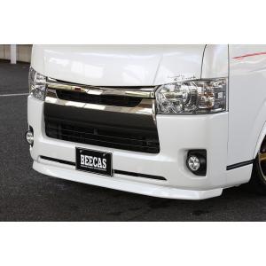 BEECAS ハイエース 200系 4型 標準車 フロントスポイラー  ビーキャス K-BREAK ケイブレイク|horidashimono
