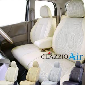 クラッツィオ eKカスタム B11W シートカバー クラッツィオ エアー Air EM-7503 Clazzio 送料無料|horidashimono