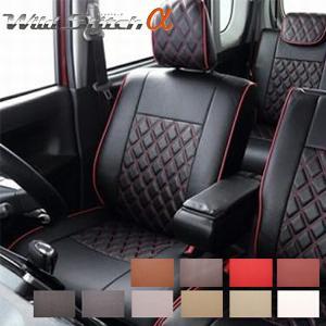 ベレッツァ シートカバー ハスラー MR31S ワイルドステッチα S635 Bellezza|horidashimono