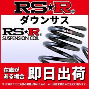 RS R RSR RS-R SUPER DOWN エブリィワゴン DA17W スーパーダウンサス PZターボ S650SR|horidashimono