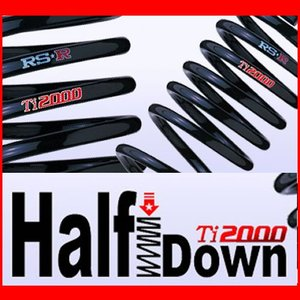 RS R RSR RS-R Ti2000 HALF DOWN ムーヴ LA150S ハーフダウンサス FF D200THDF|horidashimono