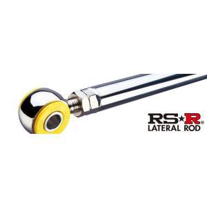 RS R RSR エブリィワゴン エブリィバン DA17W DA17V ラテラルロッド LTS0008P|horidashimono