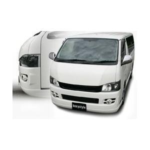ボクシースタイル ハイエース 200系 1型 2型 3型 4型 標準用 ユーロボンネット boxystyle horidashimono