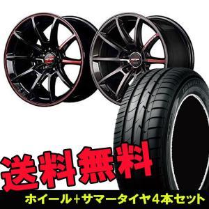 225/55R18 225 55 18 トランパスmpZ TOYO トーヨー タイヤ ホイール セット RMP レーシング R25 4本 18インチ 5H100 7.5J|horidashimono|01