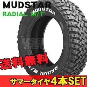 14インチ 165/65R14 79S 4本 サマータイヤ マッドスター ラジアルMT ホワイトレター MUDSTAR RADIAL M/T 個人宅追加金有 納期未定 EX|horidashimono