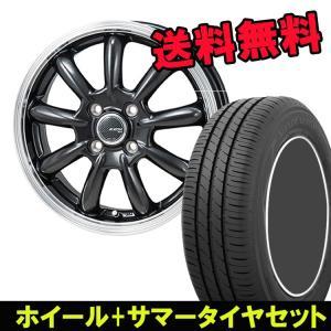165/55R14 165 55 14 ナノエナジー3プラス 3+ TOYO トーヨー タイヤ ホイール セット モンツァジャパン JP スタイル バーニー 1本 14インチ 4H100 4.5J|horidashimono