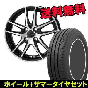 165/55R15 165 55 15 ナノエナジー3プラス 3+ TOYO トーヨー タイヤ ホイール セット モンツァジャパン JP スタイル グリッド 1本 15インチ 4H100 4.5J|horidashimono