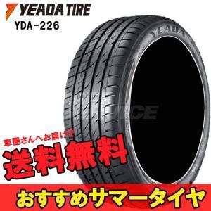 18インチ 2本 245/40ZR18 97W XL 夏 サマー タイヤ YEADA TIRE YDA-226 245/40ZR18 245 40 18|horidashimono|01