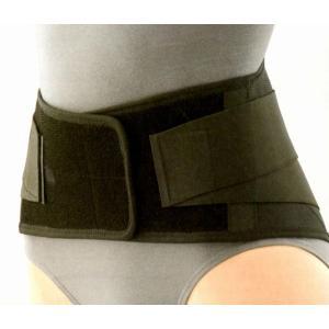 シグマックス マックスベルト me black(ブラック) SIGMAX MAXBELT 腰部固定帯 医療用コルセット|horie-ph