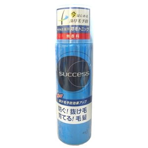 サクセス 薬用育毛トニック 無香料 180g|horie-ph