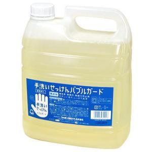 無添加 シャボン玉 手洗いせっけん バブルガード 業務用 4L(無添加石鹸)【シャボン玉石けん】|horie-ph