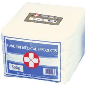 白十字 脱脂綿 500g 紙包装【医療脱脂綿】|horie-ph