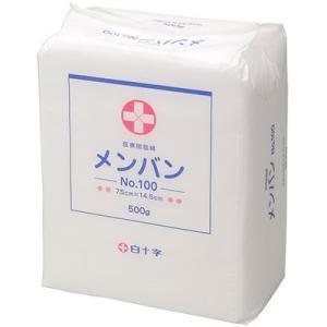 白十字 メンバン No.8 500g 8cm×8cm【医療脱脂綿】|horie-ph