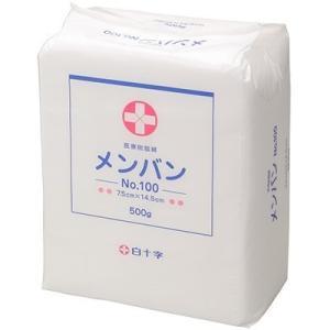 白十字 メンバン No.100 500g 7.5cm×14.5cm【医療脱脂綿】|horie-ph